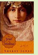 The Jewel of Medina by Sherry Jones, book cover