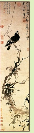 Tang Yin Painting